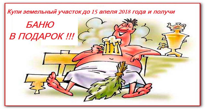 podarok_1403